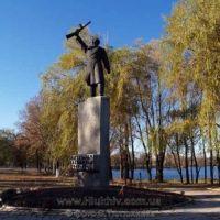 Памятник Партизанам, Глухов