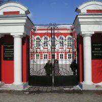 Университет, Глухов