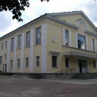 Кинотеатр, Глухов