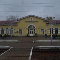 ЖД вокзал Хутор-Михайловский, Дружба