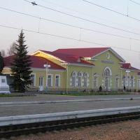 Вокзал Хутор - Михайловский, Дружба