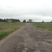 Колишня ферма, Кириковка