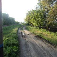Сільська дорога, Кириковка