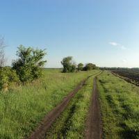 Польовова дорога, Кириковка