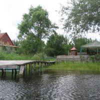 Причал в Кириковке, Кириковка