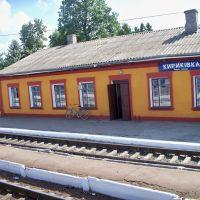 Кириковка вокзал, Кириковка