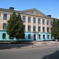 Школа № 11, Конотоп