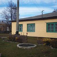 Двор школы № 11, Конотоп