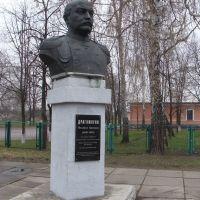 Конотоп. Памятник М.И.Драгомирову, Конотоп