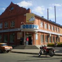 """Магазин """"Оберiг"""" в центре Краснополья, Краснополье"""