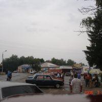 Lebedin center, Лебедин