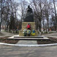 Памятник Тарасу Шевченко, Лебедин