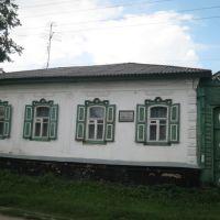 В цьому будинку жив 1849 -62 рр. поет-романтик Петренко Михайло, Лебедин