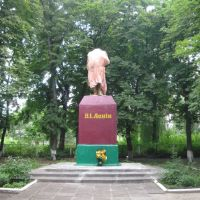 Всадник без голови (памятник Леніну), Лебедин