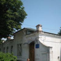 Краєзнавчий музей, Лебедин