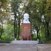 Памятник Владимиру Ильичу Ленину (Ульянову) foto-planeta.com, Лебедин