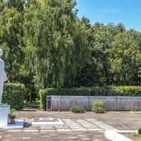 Мемориал в Липовой долине., Липовая Долина