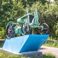 """Трактор """"Универсал-2"""", Липовая Долина"""