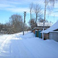 Снежная улица, Недригайлов