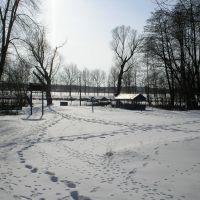 База отдыха, Недригайлов