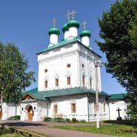 Путивль. Святодуховский монастырь, Путивль