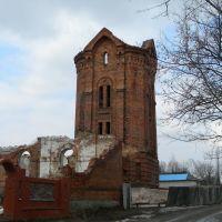Путивль. Руины водонапорной башни. Неоготика, Путивль