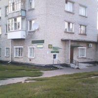 Ощадбанк №10018/031, Путивль