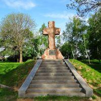 Путивль - братська могила, Putyvl - mass grave, Путивль