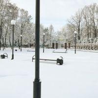 зимові центра, Ромны