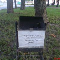 Высокая поэзия))) Poetry))), Ромны