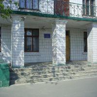 Школа №4, Ромны