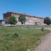Школа №2, Середина-Буда