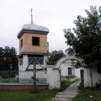 Николаевская церковь, Середина-Буда