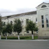 Школа №1, Середина-Буда