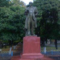 Cередина-Буда, памятник В.И.Ленину, Середина-Буда