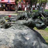 Памятник в сквере возле ЦУМа, Сумы