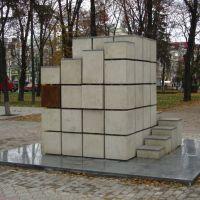 Памятник сахару, Сумы