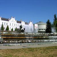 "Fountain ""Sadko""  -  Фонтан ""Садко"", Сумы"