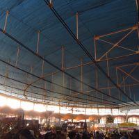 продуктовий ринок міста .., Сумы