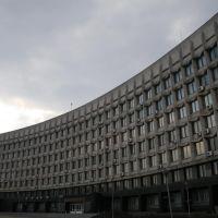 Regierungsgebäude Sumy, Сумы