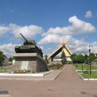 Площадь 40-й армии, Тростянец