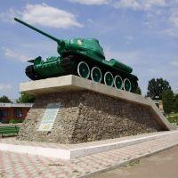 Т-34-85 ст. Смородиново г. Тростянец, Тростянец
