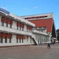 Вокзал ст. Смородино, Тростянец