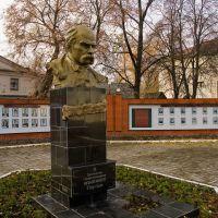 Памятник Т. Г. Шевченко, Тростянец