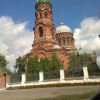 Церква, Тростянец
