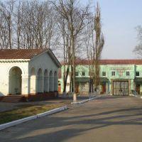 Проходная порохового завода, Шостка