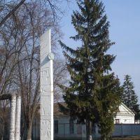 Стелла у здания заводоуправления порохового завода, Шостка
