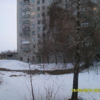 Гора, а за ней автовокзал., Шостка