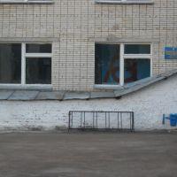 """Детско-юношеский клуб физподготовки """"Патриот"""" в здании школы №5, Шостка"""