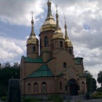церковь, Ямполь